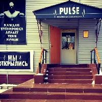 PULSE, фитнес-клуб, Chita