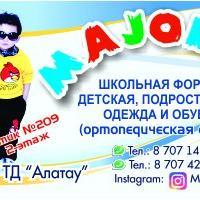 Majoriki, Магазин детской одежды, kaskelen