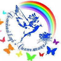 Синяя птица, семейный клуб, ИП Динмухаметова А.Р., Центры раннего развития детей, Частные детские сады,, zelenodolsk