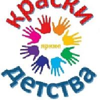 Краски детства, развивающий центр, Соляные комнаты, vladimir