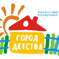 Город Детства, ООО, детский центр, Детские / подростковые клубы, vladimir