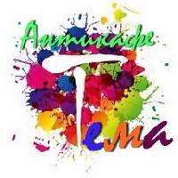 Антикафе ТЕМА, Мастер классы,шоу,игровые программы,фестивали, kineshma