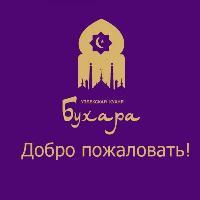 БУХАРА ресторан узбекской кухни., Ресторан, доставка еды, oktyabrskiy