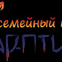 Семейный центр Жар-Птица, Клуб досуга, Фитнес-клуб, Творческий коллектив, ekb