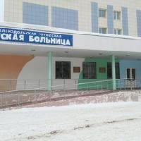 Поликлиника, Зеленодольская детская городская больница, Детские поликлиники,детская больница,, zelenodolsk
