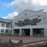 МУ ДО «ДШИ»,  Детская школа искусств, kineshma