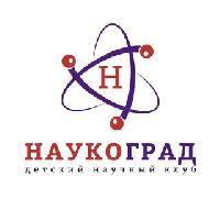 Наукоград, детский научный клуб, orsk