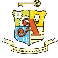 Академия гениев, центр развития детей, orsk