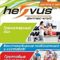 Heyvus, Фитнес-клуб, Спортивный, тренажерный зал, nch