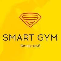 Smart Gym, Фитнес-клуб, Спортивный, тренажерный зал, nch