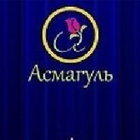 Салон цветов Асмагуль, Магазин цветов, Доставка цветов и букетов, Искусственные растения и цветы, nch
