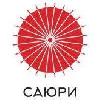 САЮРИ, дом суши, almetyevsk