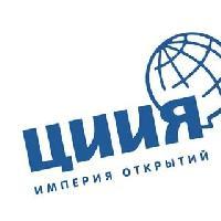 Центр изучения иностранных языков. Империя открытий, , ufa
