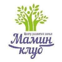 Мамин клуб, центр развития семьи, ufa