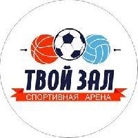 Futzal.ufa, спортивный зал, ufa