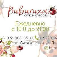 Buburuza, салон красоты, moscow