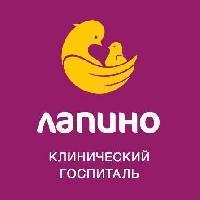 Лапино Мать и дитя, клинический госпиталь, moscow