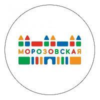 Морозовская детская городская клиническая больница, , moscow