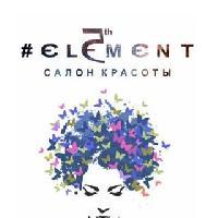 5 элемент, салон красоты, spb