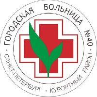 Городская больница №40 Курортного района, , spb