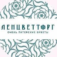 ЛЕНЦВЕТТОРГ, , spb